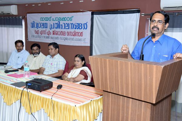 ISM  District Seminar