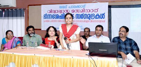 IEDSS Seminar-'Bhinnasheshiyude Sargamudrakal'