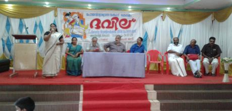 'DHAVILU'- Sahavasa Camp for ST students of Attappady