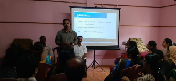 D.El.Ed  4th Semester Training for Teacher Educators of Palakkad District
